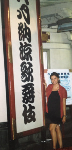 Gina Pacelli, Japan