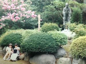 Innocent Children in Japan